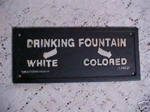 Colored - White drinking fountain 2